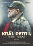 Král Petr I. (2020)